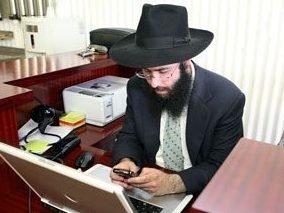 Rabbi Abba Refson